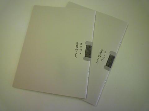P1020552